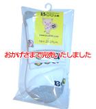 メンズ Booオリジナル(うりうり)ソックス 25.0〜27.0cm